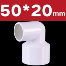 LESSO/联塑 PVC异径弯头 给水管配件管件接头管道大小转弯接头管件接头管道大小转弯接头 异径弯头白色 dn50X20