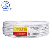 起帆(QIFAN)电线电缆 BVVB2*4平方国标两芯护套线 家装家用铜芯硬线电线 白色100米