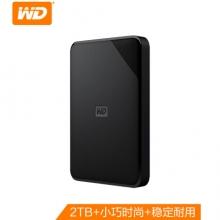 西部数据(WD)2TB USB3.0移动硬盘Elements SE 新元素系列2.5英寸(稳定耐用 海量存储)WDBEPK0020BBK