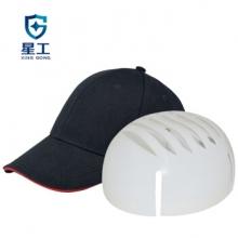 星工(XINGGONG)XGM-1 防碰撞工作帽安全帽内胆式鸭舌帽绣字 碳黑色