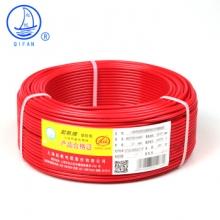 起帆(QIFAN)电线电缆 RV4平方国标铜芯特软线 多股软线 导线信号线 56*0.3mm 红色 100米