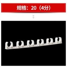 LESSO/联塑PVC给水管卡2025324050给水管配件鞍型管U型管卡排式管卡码子 排式管卡【4分】20