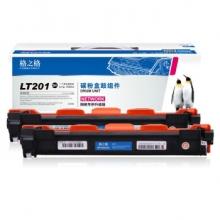 格之格LT201墨粉盒
