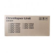 京瓷(KYOCERA) DV-1153显影组件 显影器 适用P2235dn/P2235dw打印机