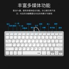 航世(B.O.W)HW098A键盘  78键 台式笔记本键盘 静音巧克力按键 白色