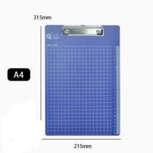 富强 写字板夹 FQ-8004B/YY-8004B/CF-8004 A4 (蓝色)