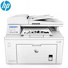 惠普(HP)LaserJet Pro MFP M227sdn激光多功能一体机(打印、复印、扫描)