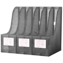 钊盛 六联组合文件栏 3968 (黑色) 10个/盒