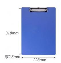 远生 Usign 带刻度板夹 US-2061 A4 (蓝黑混色) 30个/盒