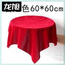 国产布展圆形金边布垫精美活动托布揭幕颁奖托盘红布一套圆托盘深红色