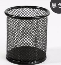 国产 金属丝网圆形笔筒