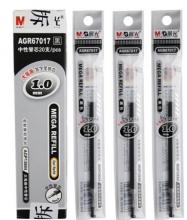晨光 M&G 中性替芯 AGR67017 1.0mm (黑色) 20支/盒