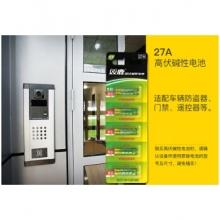 超霸 GP 高伏碱性电池 23A 12V  5节/卡 200卡/箱