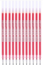 晨光 M&G 中性替芯 MG-007 0.5mm (红色) 20支/盒