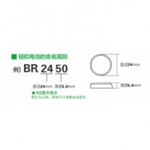 超霸 GP 纽扣电池 CR2450  5粒/卡