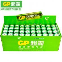 超霸 GP 超霸 GP 碳性电池 15G-BJ4 5号  40节/盒