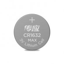 南孚 NANFU 纽扣电池 CR1632 3V  5节/卡 40卡/箱