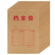 国产 牛皮纸档案袋 ZB-25 A4 250G  50个/包