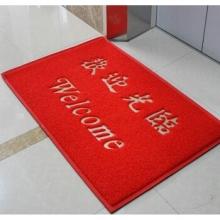 国产 欢迎光临地毯 特厚 60*80cm  (新老包装交替以实物为准)