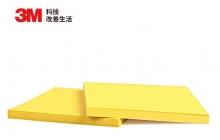 3M 报事贴 荧光便条纸 654N 76*76mm (荧光黄) 100页/本 6本/包