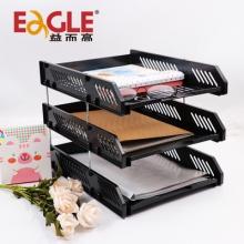 益而高 Eagle 三层文件盘 9323 (黑色) 8个/盒