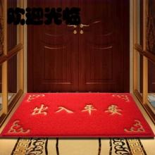 国产 欢迎光临地毯特厚 50*70cm  (新老包装交替以实物为准)