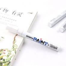 斑马 PAINT油漆笔 MOP-200M 2.5mm (白色) 10支/盒