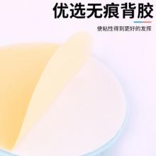 茶花 CHAHUA 挂钩 2908 承重1.5kg  3个/包 288包/箱