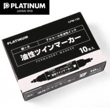 白金 PLATINUM 油性大双头记号笔 CPM-150 粗头5.0mm,细头2.0mm (红色) 10支/盒