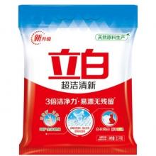 立白 超洁清新无磷洗衣粉 1.068kg/袋  6袋/箱