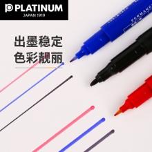 白金 PLATINUM 油性小双头记号笔 CPM-122 细头1.0-1.3mm,极细头0.5mm (蓝色) 10支/盒