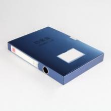 金得利 KINARY 文件盒 F818 A4 36mm (蓝色) 5个/盒