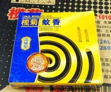 榄菊 蚊香 5双盘