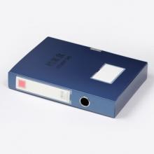 金得利 KINARY 文件盒 F28 8126 50mm (蓝色) 5个/盒