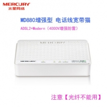 TP-LINK TD-8620T ADSL2+ Modem宽带猫