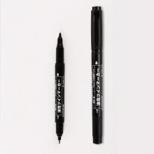 白金 PLATINUM 油性小双头记号笔 CPM-122 细头1.0-1.3mm,极细头0.5mm (黑色) 10支/盒