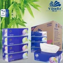 维达 vinda 盒装面巾纸三层 V2055 100抽/盒  4盒/提 10提/箱