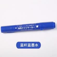 白金 PLATINUM 油性大双头记号笔 CPM-150 粗头5.0mm,细头2.0mm (蓝色) 10支/盒
