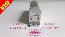 雅浩瑞闭门器家用90度定位自动关门器