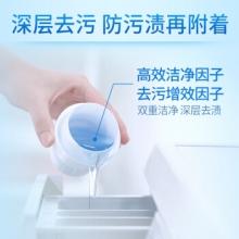 蓝月亮 bluemoon 护理洗衣液 2kg/瓶 (深层洁净)
