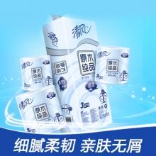 清风 Breeze 卷筒卫生纸三层 B22A4N1/B22A3U 270段/卷 10卷/提 10提/箱