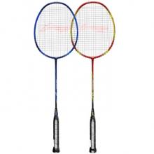 李宁LI-NING羽毛球拍双拍超轻高磅2支全碳素3U进攻对拍专业羽拍(送6球穿线)