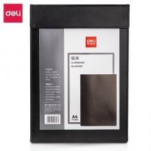 得力(deli)64506 A4皮质板夹 黑色