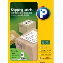 普林泰科 printec 物流管理打印标签 A0100-20 10分 99*57mm 20页/包