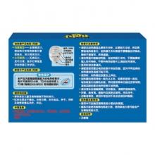 雷达 Raid 电热蚊香片  42盒/箱 (无香)(72晚送无线加热器)