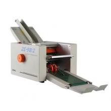 祥搏 ZE-9B/2自动折纸机 说明书折页机 连续折页机