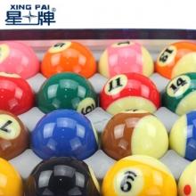 星牌 台球桌台球子美式TV转播球16彩中式黑八8花式九球大号桌球子
