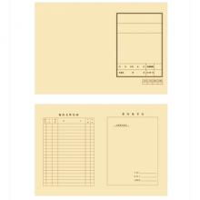 齐煜a3/a4牛皮纸封底封面软卷皮、卷内备考表、卷内文件目录100张/包支持定制