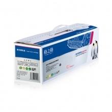 格之格 NT-PNH230C 粉盒