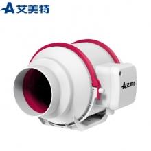 艾美特(Airmate) DPT15-50A 管道风机强力静音厨房抽油烟机6寸卫生间换气扇排气扇抽风机【接管150-160mm】